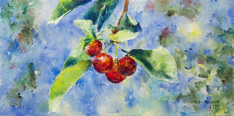 Татьяна Казакова. Созрели вишни