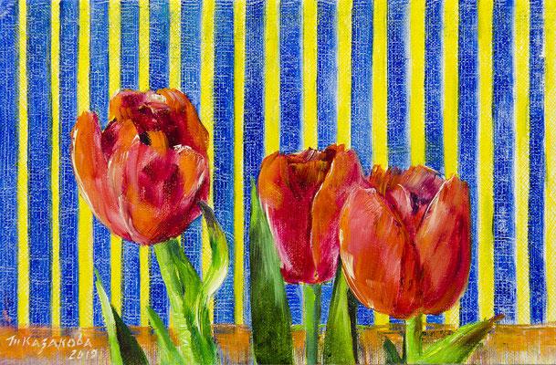 Татьяна Казакова. Три тюльпана
