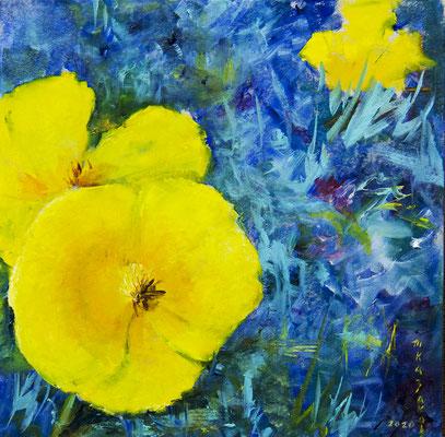 Татьяна Казакова. Жёлтый цветок. 2020 год. Картон, масло. 20х20 см. Цена - 3200 руб.
