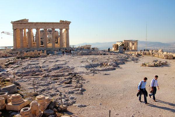 Ce qui reste de l'Acropole