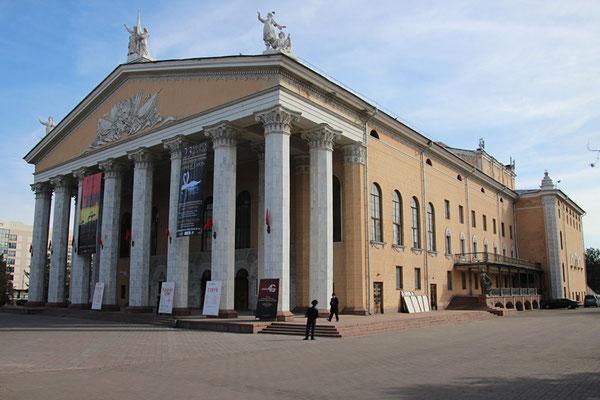Opéra de Bishkek
