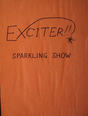 2009年 Exciter!!