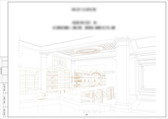 ТИТУЛЬНЫЙ ЛИСТ. Бар в отеле. Дизайн проект.