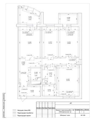 1. Обмерный план. Проект дизайна интерьера КВАРТИРЫ в СПБ.