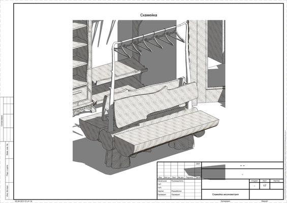Скамейка из бревен. Дизайн- проект.