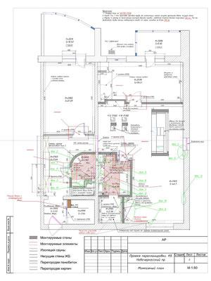 3. Монтажный план. Проект дизайна интерьера КВАРТИРЫ в СПБ.