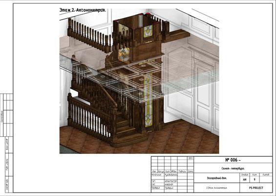 Аксонометрия 3 этажа. ОФОРМЛЕНИЕ ЛИФТОВОЙ ШАХТЫ.