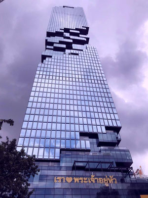 Mahanakhon-Tower