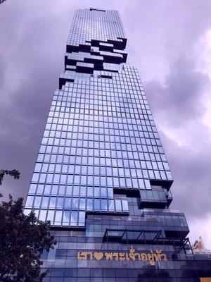 Mahanakhon-Tower