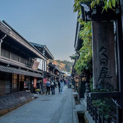 Il quartiere storico di Takayama
