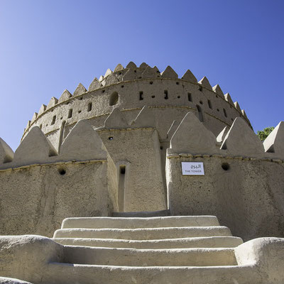 Al Ain - Al Jahili Fort Torre di Guardia