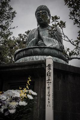 Il Buddha di Tennoji a Yanaka