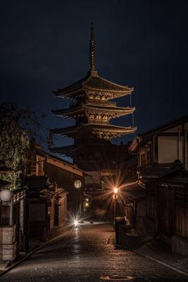 La Yasaka Pagoda a Highiyama