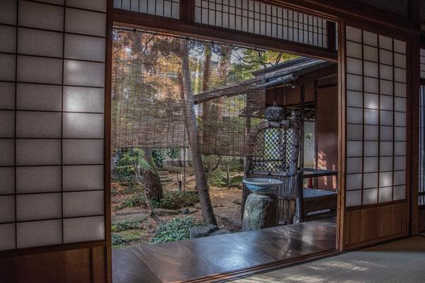 Interno dello Yoshijima House