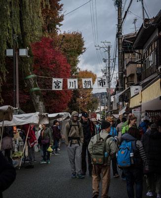 I mercati del mattino di Takayama
