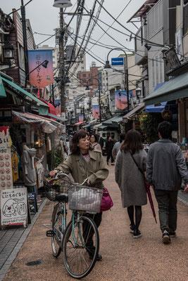 Il mercato di Yanaka Ginza