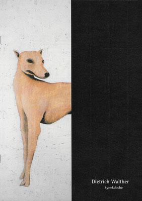 """Katalog """"Synekdoche"""" 1998"""