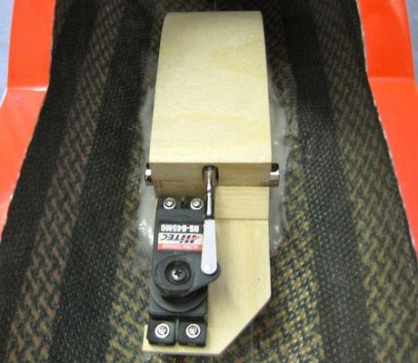 Fahrwerkskasten mit Bremsservo