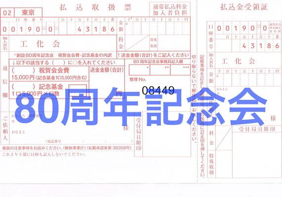 ご注意・お詫び】 - 日本大学理...