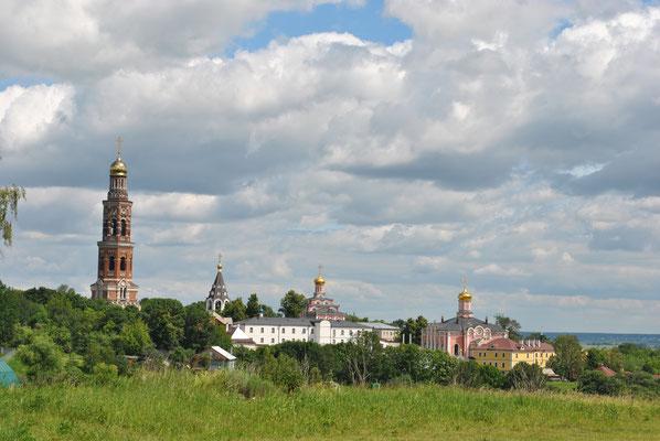 Свято-Иоанно-Богословский монастырь