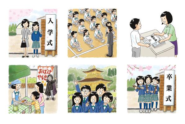 【教科書/2016】「中学英語教科書NEW HORIZON1」(東京書籍)本文イラスト