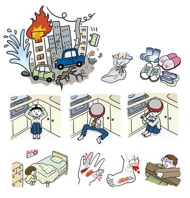 【テキスト/2013】「大地震からの安全学習ノートシリーズ」(NPO法人 体験型安全教育支援機構/ステップ総合研究所)表紙・本文イラスト