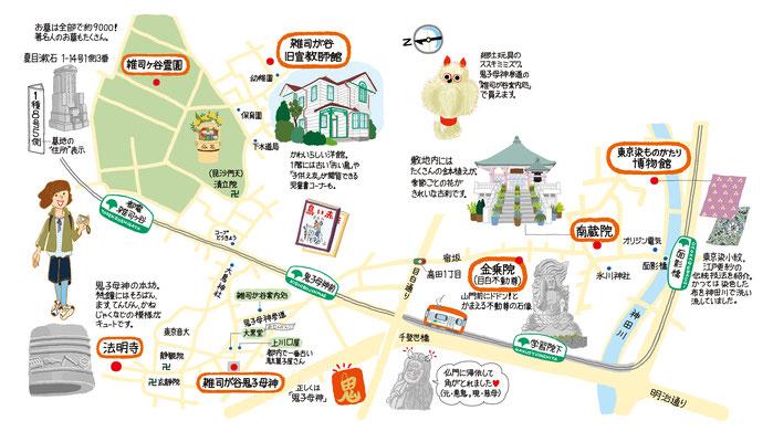 【書籍/2012】「都電荒川線お散歩BOOK」(日本出版社)
