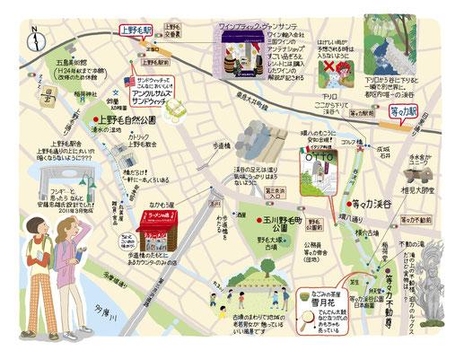 【書籍/2012】「50歳からの東京カフェ散歩」(日本出版社・未発売)