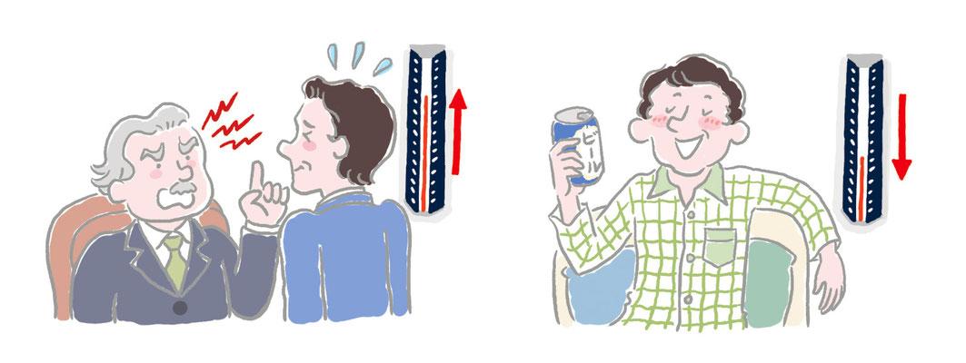 【ムック/2014】「NHKチョイス@病気になったときVol.1」(主婦の友社)本文イラスト