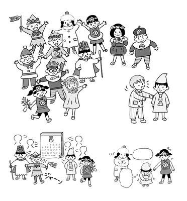 【ムック/2018】「学校劇脚本集と指導3・4年」(小学館)本文イラスト