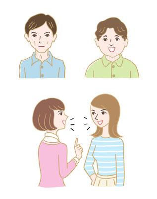 【テキスト/2018】「マインドリーディング」(キャリアカレッジジャパン)本文イラスト