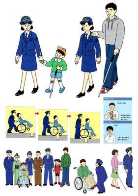 【書籍】「身障者接客マニュアル」(JR東海)表紙・本文イラスト