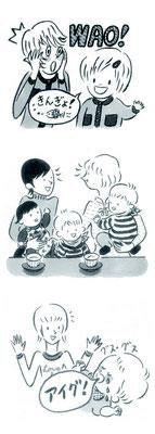 【雑誌】「ベビモ」(主婦の友社)読者ページ連載イラスト