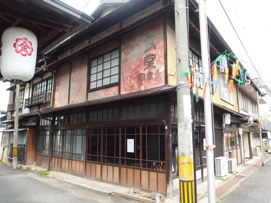 岡山県浅口市金光町の日替わりキッチン『スペース金正館』