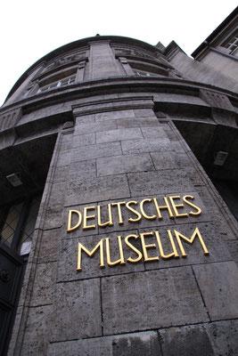ミュンヘンドイツ博物館