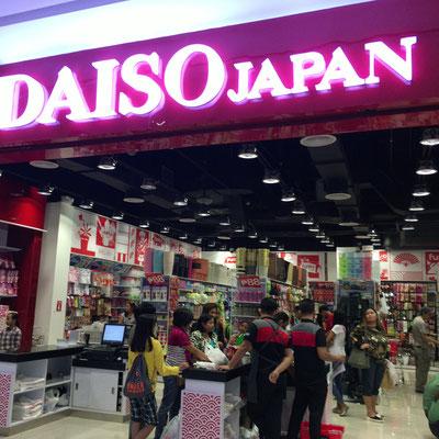 フィリピンでも人気 モール内のダイソー