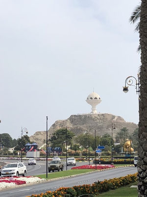 The giant incense burner monument at Al-Riyam Park in Muscat, Oman