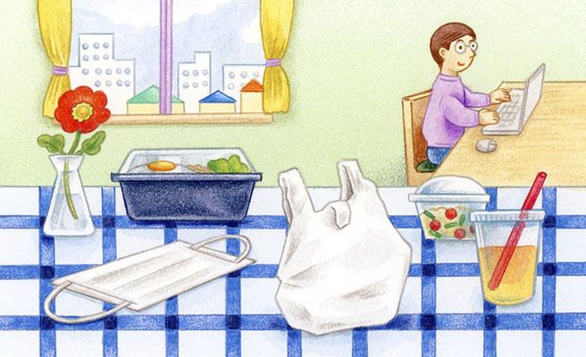 「安全衛生のひろば」10月号/エコから知ろう現代
