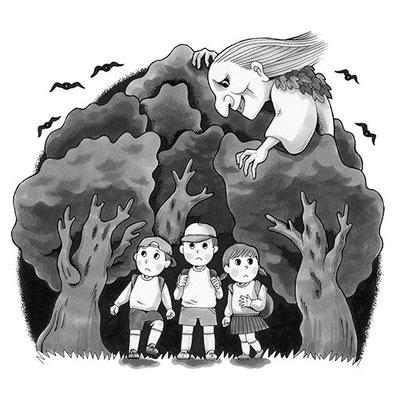「ふしぎな森の大ぼうけん」挿絵