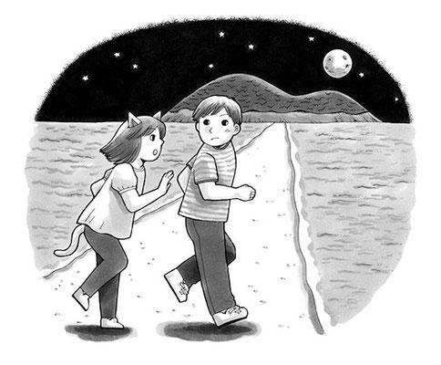 「ヒーリング島へ」挿絵