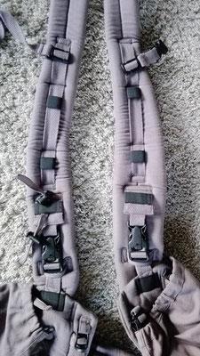 """Träger """"regular"""" (rechts) und """"slim fit"""" (links) im Vergleich"""