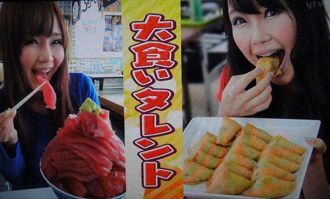 読売テレビ「大阪ほんわかテレビ」昼ごはんでっせぇに田浦有夏が出演