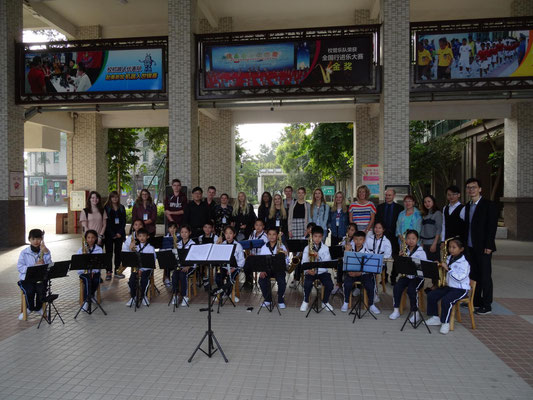 Musikalischer Willkommensgruß an der Songshan-Lake (SSL) Primary School.