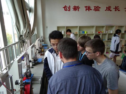 Erläuterungen zum 3D-Drucker der Dongcheng Experimental Middle School.