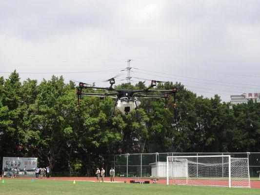 Diese extrem wertvolle Drohne steuerten chin. Schüler.
