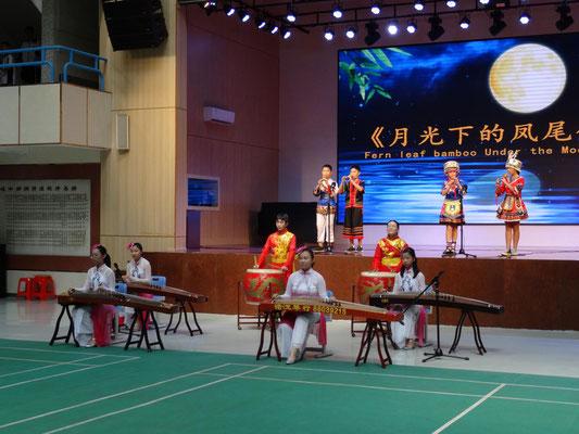 Musikaufführung in der 1. Dongcheng Schule.
