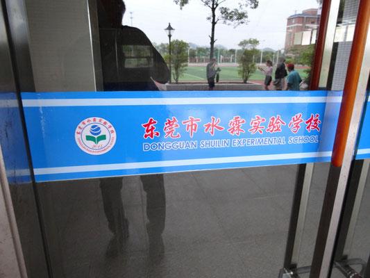 Der letzte Schubesuch: Morgen geht´s nach Beijing zum historisch-kulterellen Teil in Beijing.