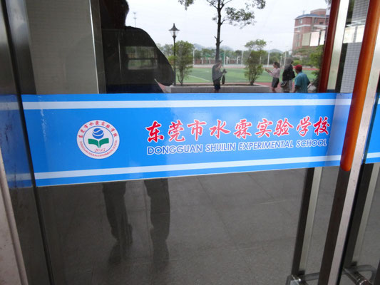 Der letzte Schubesuch: Morgen geht´s nach Beijing zum historisch-kulturellen Teil in Beijing.