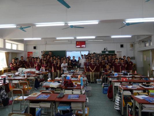 Gruppenfoto in der 1. Schule von Dongcheng.