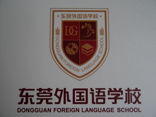 Emblem der Gastschule aus Dongguan.